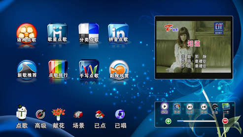 新忆歌KTV2100S